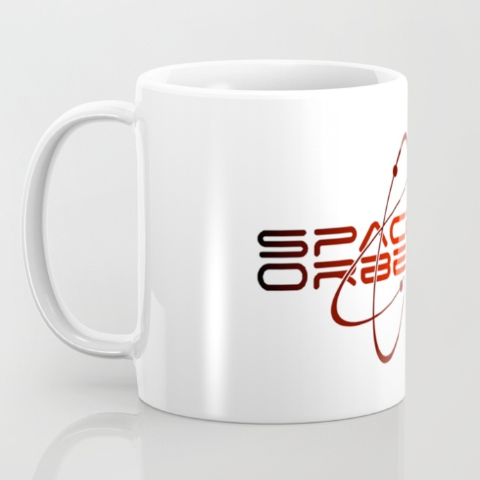 spaceal-orbeats-records-mugs (1)